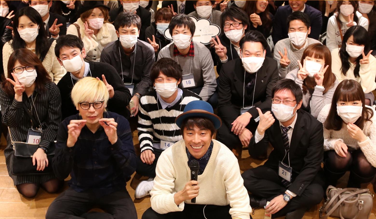 ロンドンブーツ1号2号の田村淳とのコラボお見合いイベントの写真