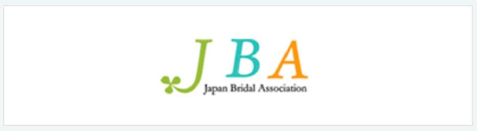 日本結婚相談所協会(JBA)のロゴマーク