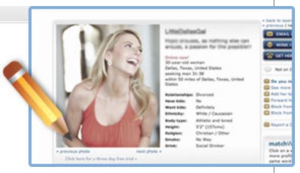 プロフィール画面のイメージ