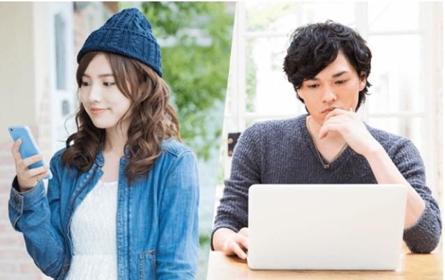 スマフォを持つ女性とパソコンを見る男性