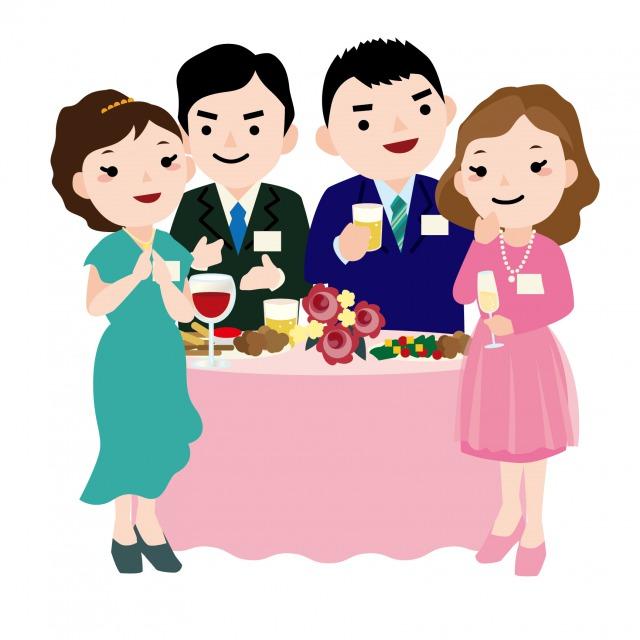 婚活パーティーのイメージイラスト