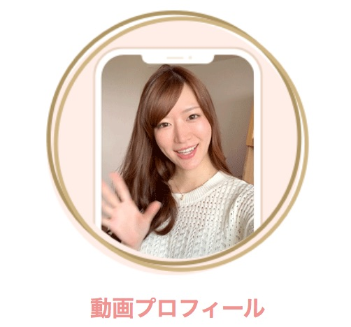 動画プロフィールのイメージ