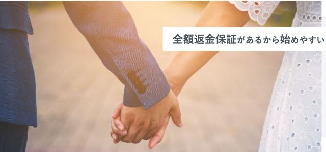 手をつなぐカップルのイメージ写真