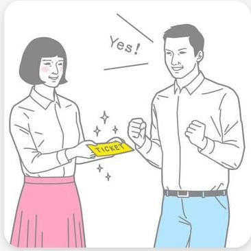 女性から応援チケットをもらって喜ぶ男性のイラスト