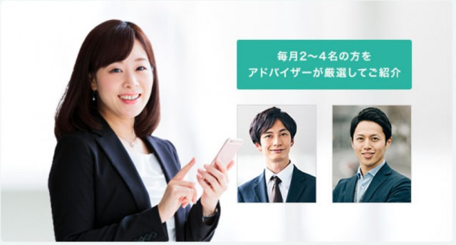 """アドバイザーが行う""""お相手""""紹介のイメージ"""