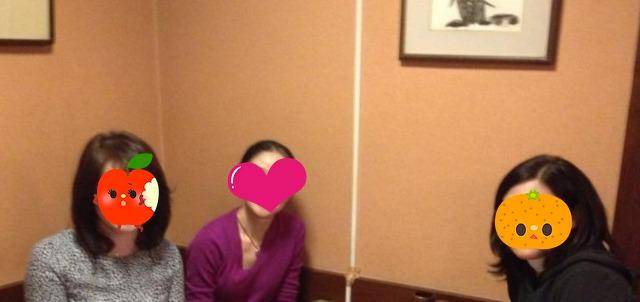 3人の女性の集合写真