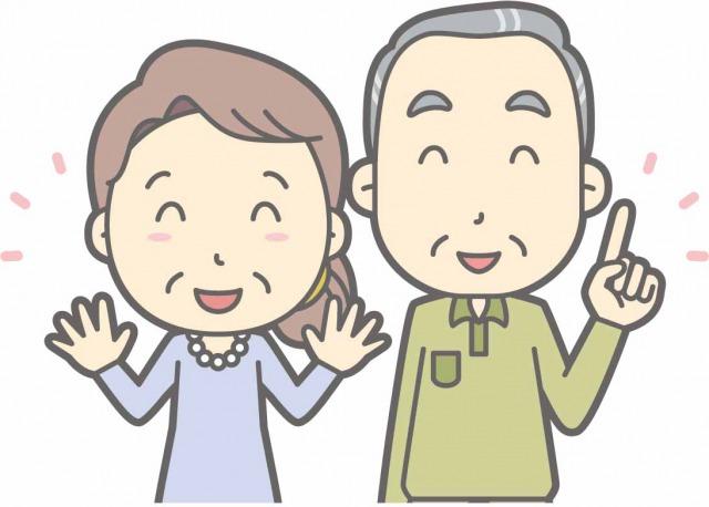 祝福する両親