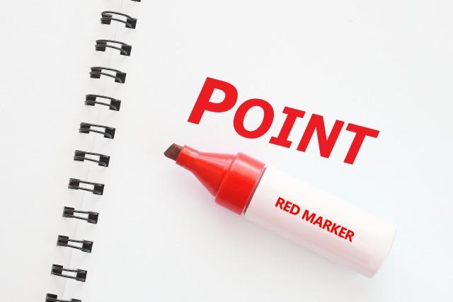ポイントの赤い文字に赤いマジック