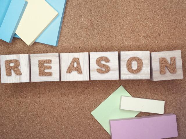 「理由」のイメージ