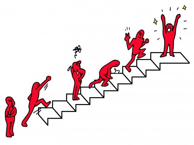 様々な段階を経て階段を登りきる人のイラスト