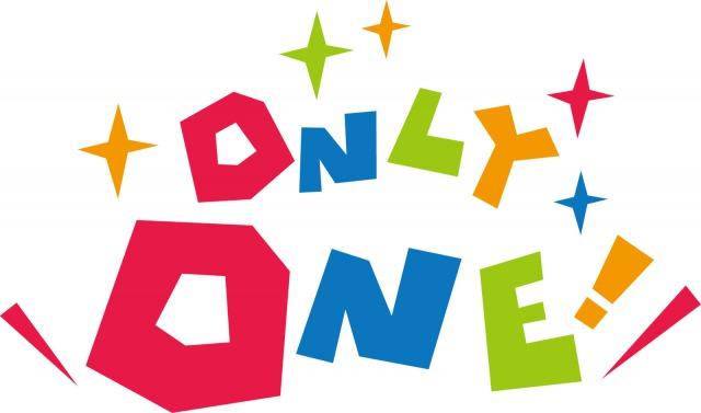 デザインされた「ONLY ONE」の文字