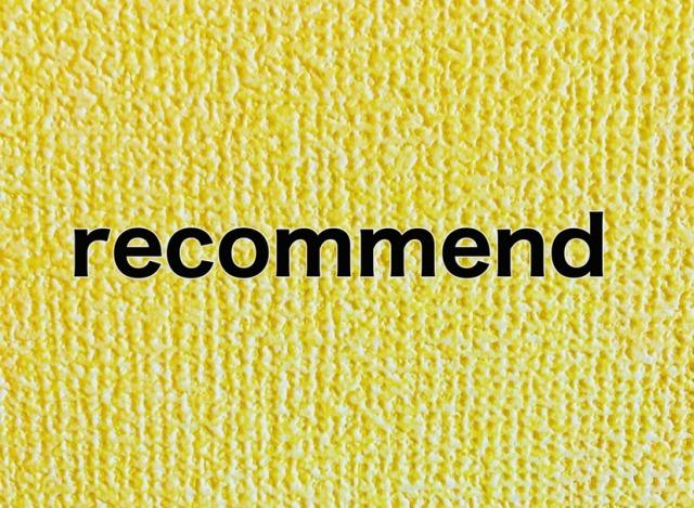 黄色バックに「recommend」の文字