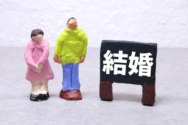 結婚のイメージを表す男女の人形