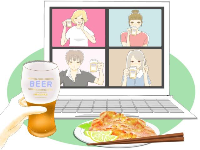 オンライン婚活パーティーのイメージイラスト